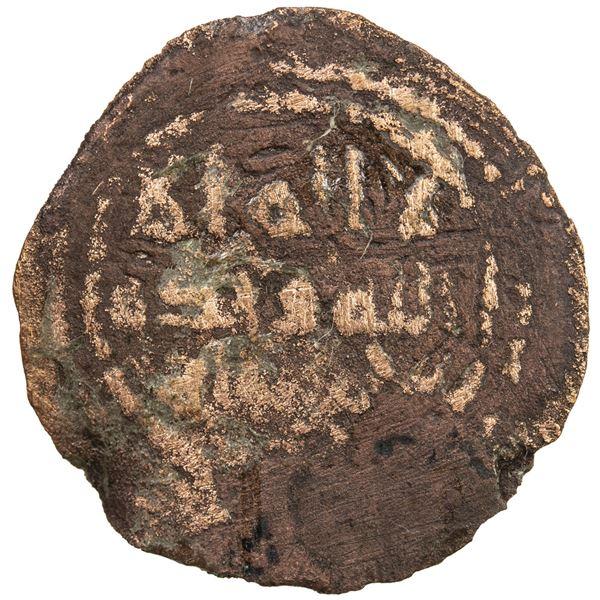 UMAYYAD: AE fals (1.15g), al-Mansura, AH123. F