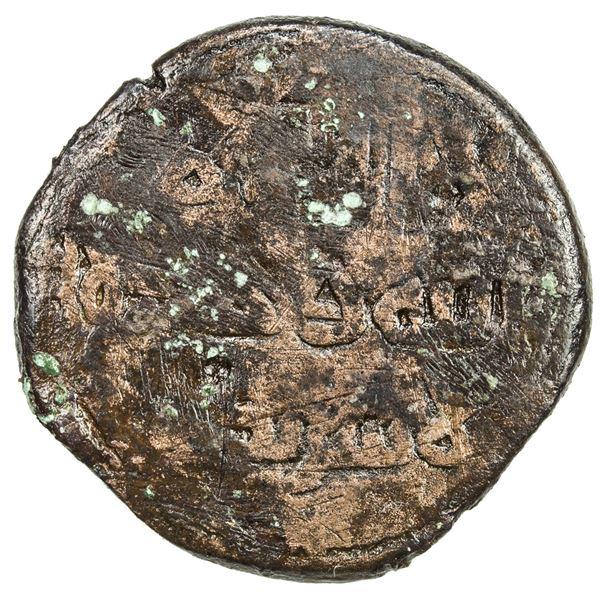 UMAYYAD: AE fals (2.97g), al-Mansura, AH130