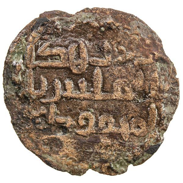 UMAYYAD: AE fals (1.13g), al-Mahfuza, ND. VG-F