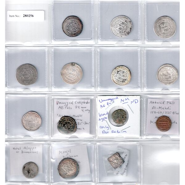 UMAYYAD: LOT of 8 post-reform silver dirhams & 6 miscellaneous common coins