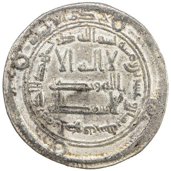 ABBASID REVOLUTION: Anonymous, AR dirham (2.77g), al-Kufa, AH128. VF