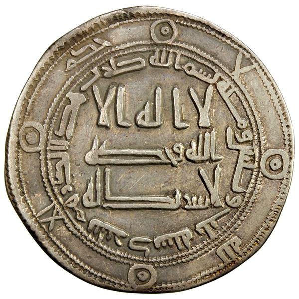 ABBASID REVOLUTION: Anonymous, AR dirham (2.82g), Tanbarak, AH133. VF