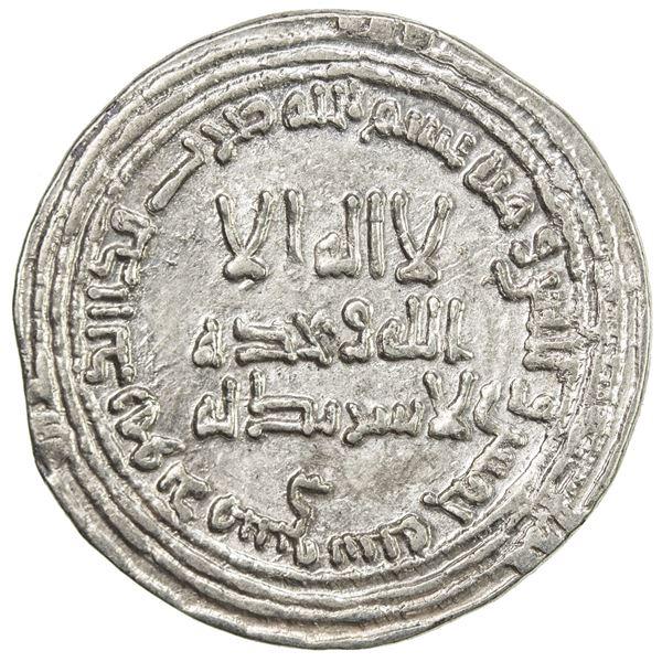 ABBASID: al-Saffah, 749-754, AR dirham (2.87g), Dimashq, AH135. EF-AU
