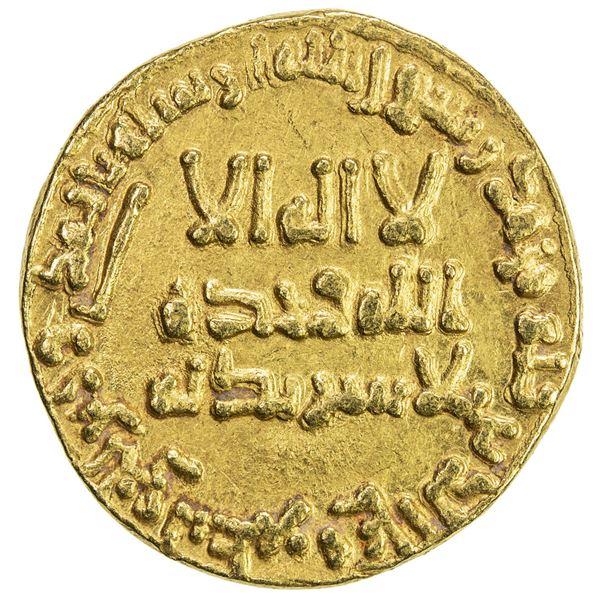 ABBASID: al-Mansur, 754-775, AV dinar (4.19g), NM, AH138. VF-EF