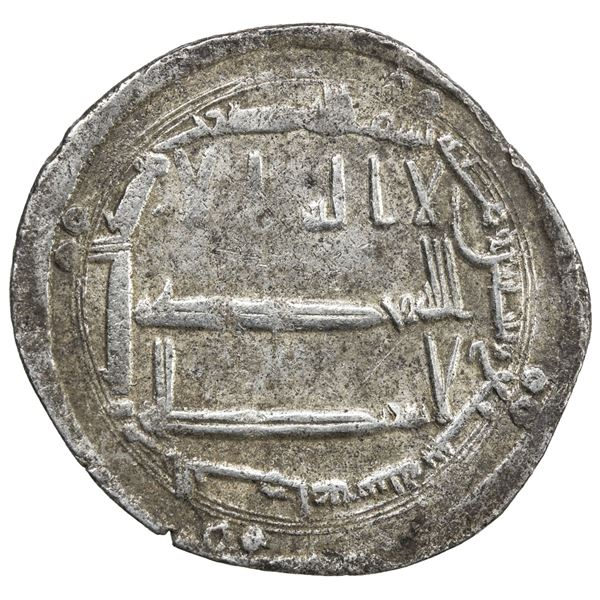 ABBASID: al-Mahdi, 775-785, AR dirham (2.58g), al-Yamama, AH167. VF