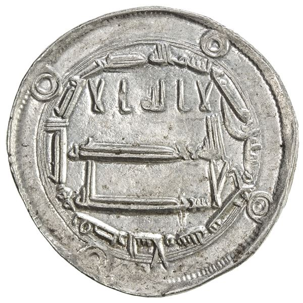 ABBASID: al-Mahdi, 775-785, AR dirham (2.95g), Qasr al-Salam, AH167. AU