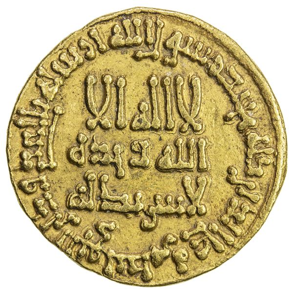 ABBASID: al-Rashid, 786-809, AV dinar (4.24g), NM (Madinat al-Salam), AH188. EF