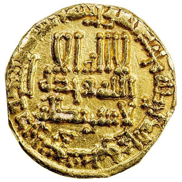 ABBASID: al-Rashid, 786-809, AV dinar (3.86g), NM (Madinat al-Salam), AH192. EF
