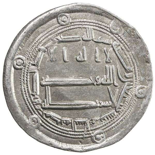 ABBASID: al-Rashid, 786-809, AR dirham (2.85g), Madinat al-Salam, AH170. EF