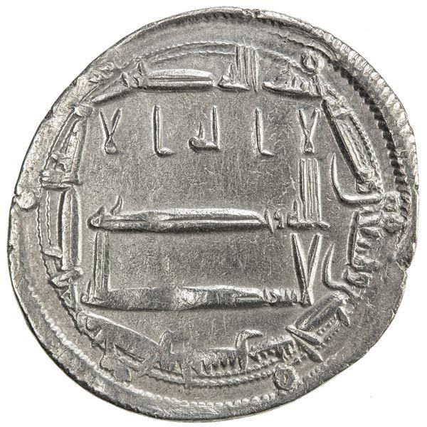 ABBASID: al-Rashid, 786-809, AR dirham (2.95g), Ma'din Bajunays, AH191. VF
