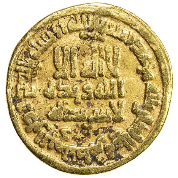 ABBASID: al-Amin, 809-813, AV dinar (4.1g), NM (Madinat al-Salam), AH193. F-VF
