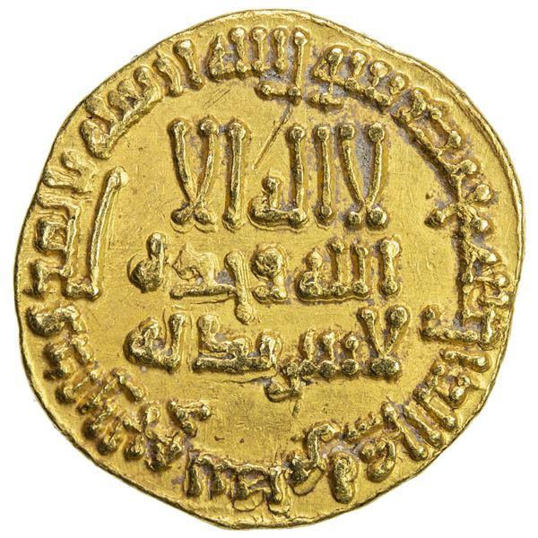 ABBASID: al-Ma'mun, 810-833, AV dinar (4.22g), NM (Iraq), AH204. EF