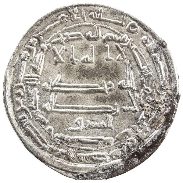 ABBASID: al-Ma'mun, 810-833, AR dirham (2.85g), al-Muhammadiya, AH202. VF-EF