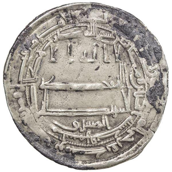 ABBASID: al-Ma'mun, 810-833, AR dirham (2.88g), Samarqand, AH202. VF