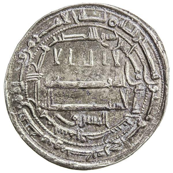 ABBASID: al-Ma'mun, 810-833, AR dirham (2.81g), Samarqand, AH202. VF