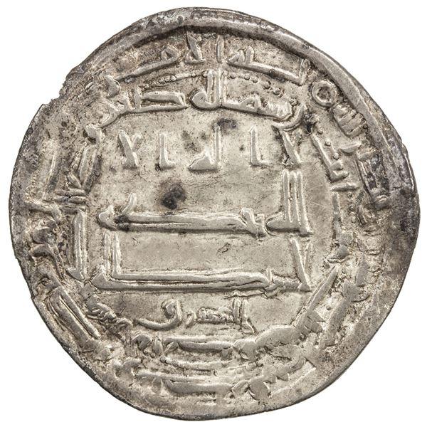 ABBASID: al-Ma'mun, 810-833, AR dirham (2.82g), al-Muhammadiya, AH203. F-VF