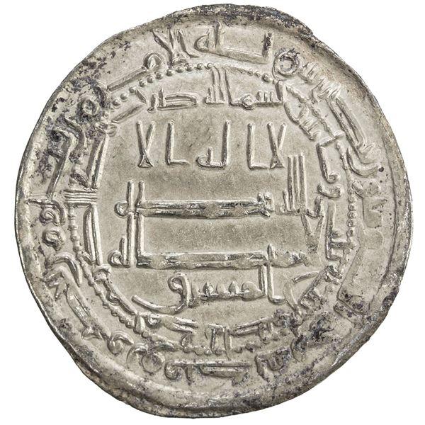 ABBASID: al-Ma'mun, 810-833, AR dirham (2.91g), Madinat Isbahan, AH203. VF-EF