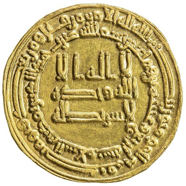 ABBASID: al Mu'tasim, 833-842, AV dinar (4.24g), Madinat al-Salam, AH224. EF