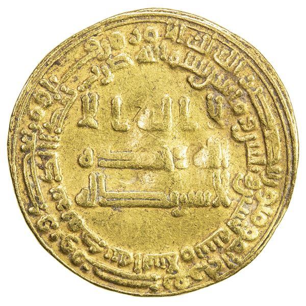 ABBASID: al Wathiq, 842-847, AV dinar (4.20g), Madinat al-Salam, AH232. VF