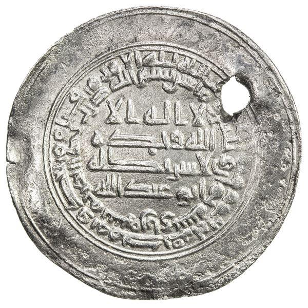 ABBASID: al-Mutawakkil, 847-861, AR donative dirham (2.66g), Surra man Ra'a, AH238. EF