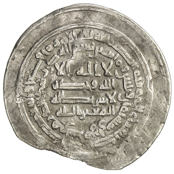 ABBASID: al-Mutawakkil, 847-861, AR donative dirham (3.84g), Surra man Ra'a, AH238. VF