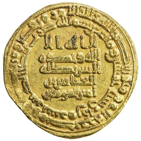 ABBASID: al-Musta'in, 862-866, AV dinar (4.20g), Surra man Ra'a (Samarra), AH250. VF