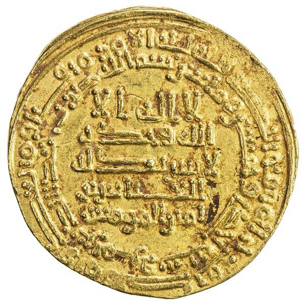 ABBASID: al-Musta'in, 862-866, AV dinar (4.24g), Marw, AH251. VF-EF