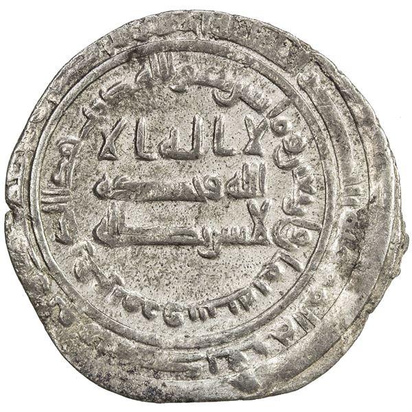 ABBASID: al-Musta'in, 862-866, AR dirham (2.93g), Marw, AH248. VF-EF