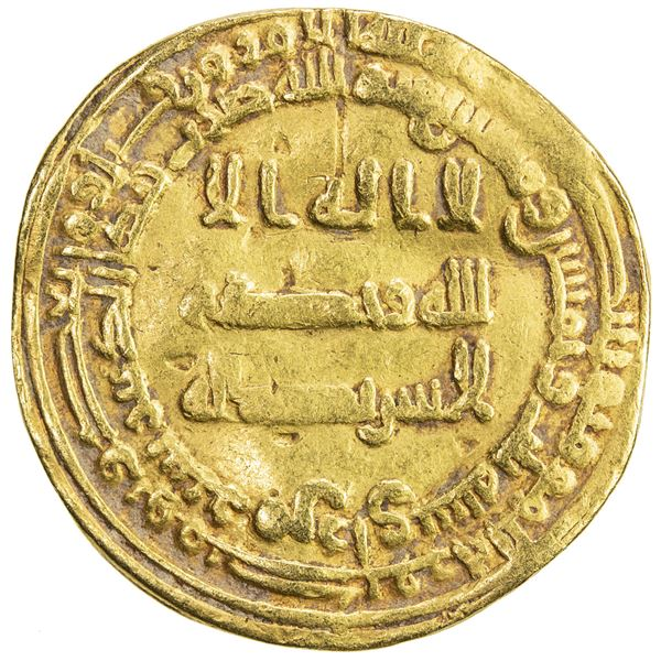 ABBASID: al-Mu'tazz, 866-869, AV dinar (4.13g), Surra man Ra'a, AH253. F-VF