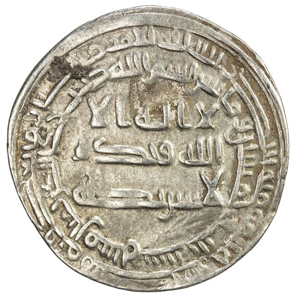 ABBASID: al-Mu'tazz, 866-869, AR dirham (2.86g), Arminiya, AH253. VF