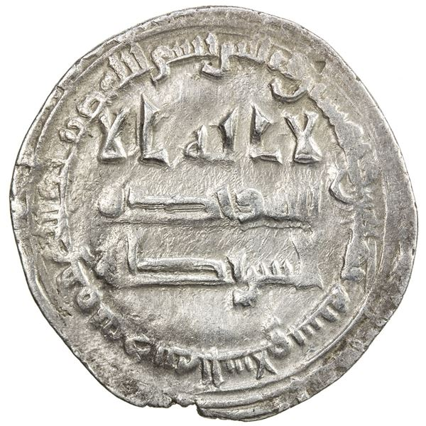 ABBASID: al-Muhtadi, 869-870, AR dirham (3.52g), Madinat al-Salam, AH255. VF