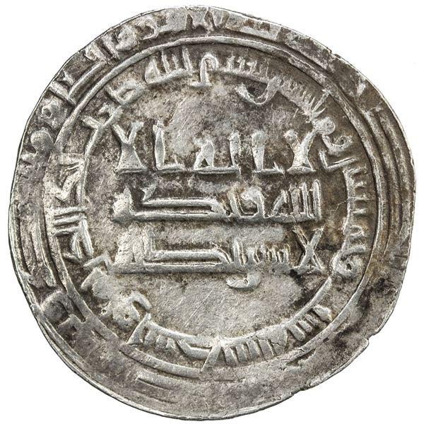 ABBASID: al-Muhtadi, 869-870, AR dirham (2.89g), Wasit, AH256. VF