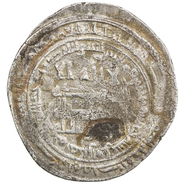ABBASID: al-Mu'tamid, 870-892, AR dirham (3.60g), AH265. VF