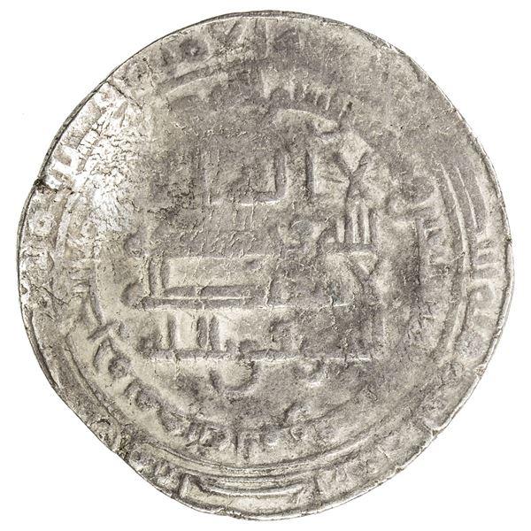 ABBASID: al-Mu'tamid, 870-892, AR dirham (2.68g), al-Muwaffaqiya, AH270. VF