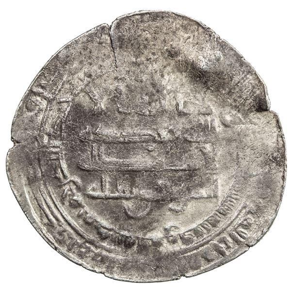ABBASID: al-Mu'tamid, 870-892, AR dirham (2.68g), al-Muwaffaqiya, AH2(70). VF