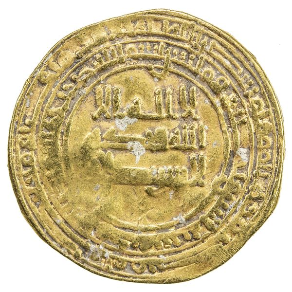 ABBASID: al-Mu'tadid, 892-902, AV dinar (4.10g), al-Muhammadiya, AH280. F-VF