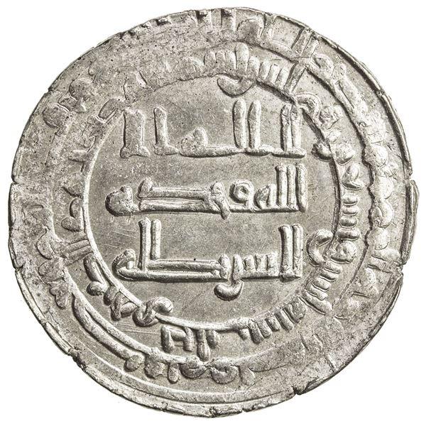 ABBASID: al-Muktafi, 902-908, AR dirham (3.42g), Halab, AH292. EF