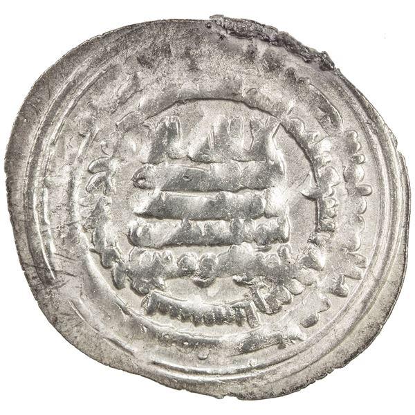 ABBASID: al-Muqtadir, 908-932, AR dirham (3.01g), Sijistan, AH302. VF-EF