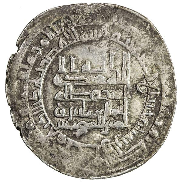 ABBASID: al-Muqtadir, 908-932, AR dirham (4.25g), Hulwan, AH307. VF-EF