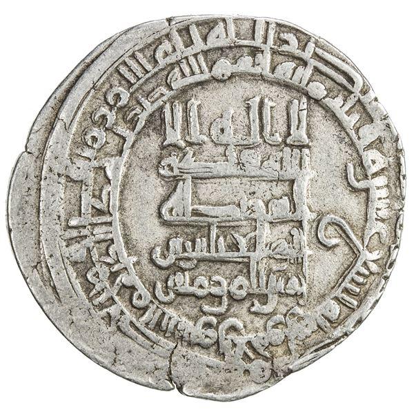 ABBASID: al-Muqtadir, 908-932, AR heavy dirham (4.35g), Tustar min al-Ahwaz, AH319. VF