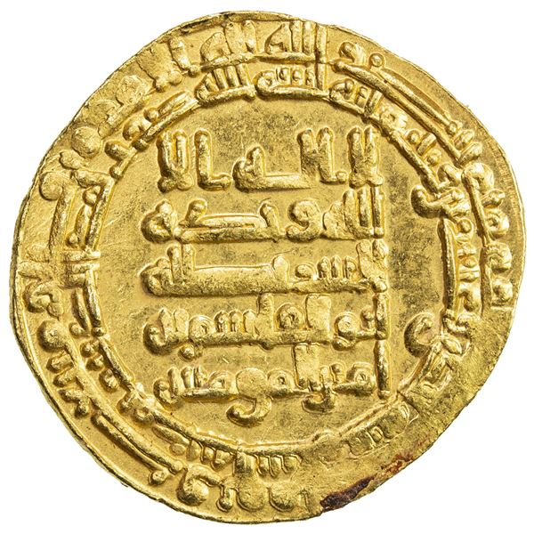 ABBASID: al-Qahir, 932-934, AV dinar (4.14g), Madinat al-Salam, AH321. AU
