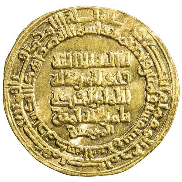 ABBASID: al-Muqtadi, 1075-1094, AV dinar (4.36g), Madinat al-Salam, AH486. AU