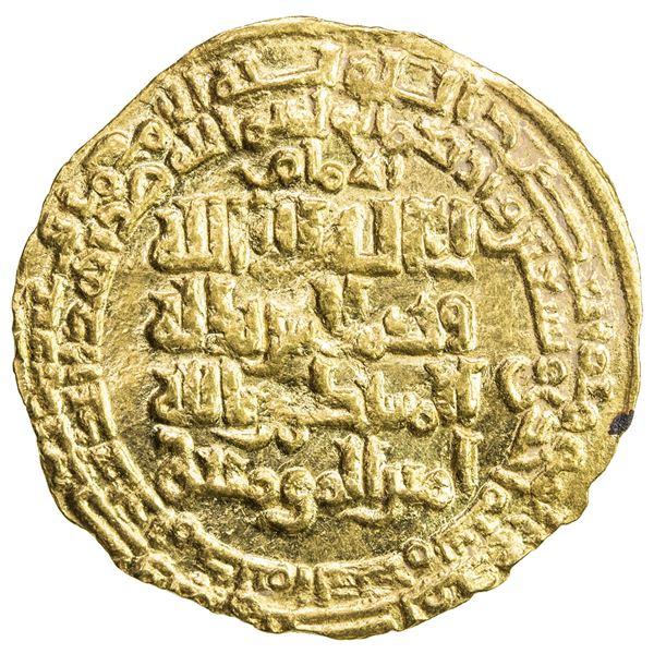 ABBASID: al-Mustazhir, 1094-1118, AV dinar (2.76g), Madinat al-Salam, AH491. EF-AU
