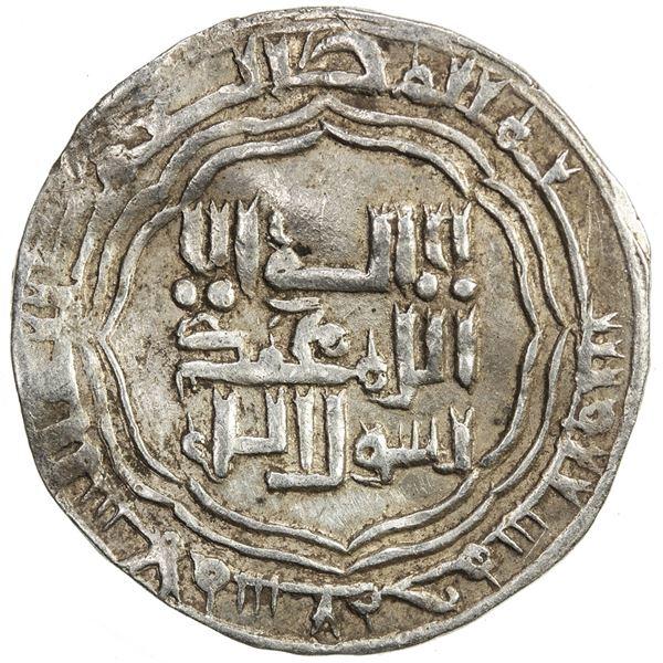 ABBASID: al-Musta'sim, 1242-1258, AR 1/2 dirham (1.47g), Madinat al-Salam, AH650. VF