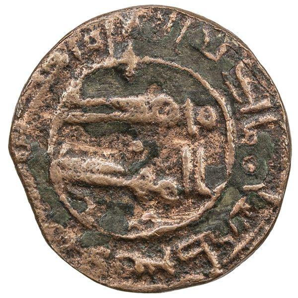 ABBASID: AE fals (2.23g), Tabaristan, AH143. VF