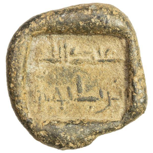ABBASID: lead seal (11.67g), possibly late Umayyad, VF