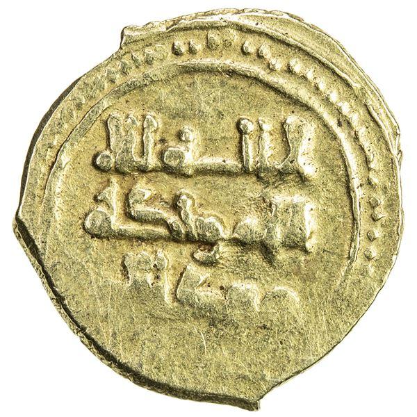 DHU'L NUNID OF TOLEDO: Sharaf al-Dawka Yahya I, 1043-1075, AV fractional dinar (0.81g), NM, ND. VF