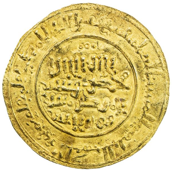 TAIFAS ALMORAVIDES: Anonymous, 1146-1155, AV dinar (4.10g), NM, AH558. EF