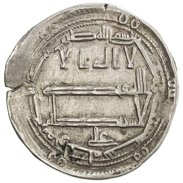IDRISID: Idris II, 791-828, AR dirham (2.14g), Walila, AH206. VF