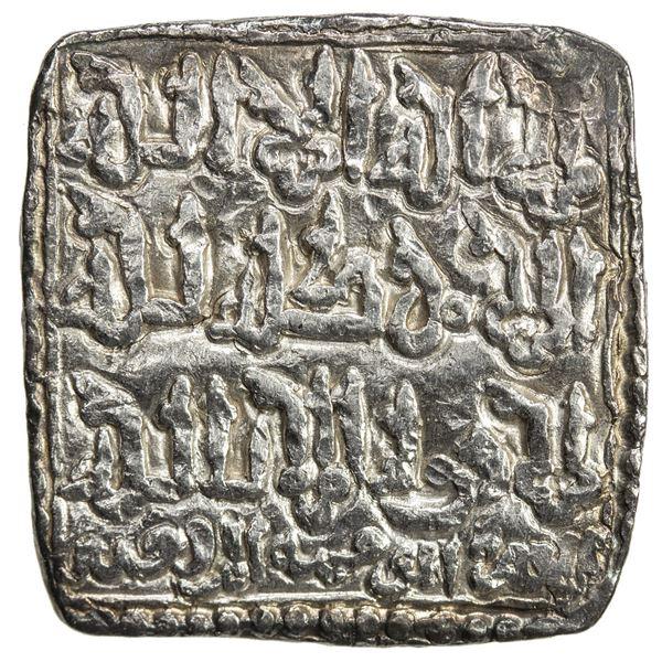 ALMOHAD: Abu Hafs 'Umar, 1248-1266, AR square dirham (1.52g), al-Hadra al-Mu'miniya al-Murtadiya, ND